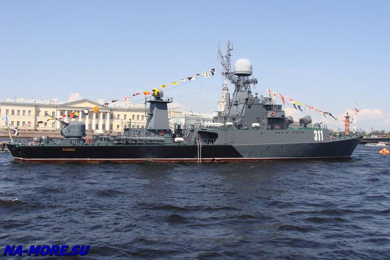 День ВМФ 2014. Нева. Малый противолодочный корабль.