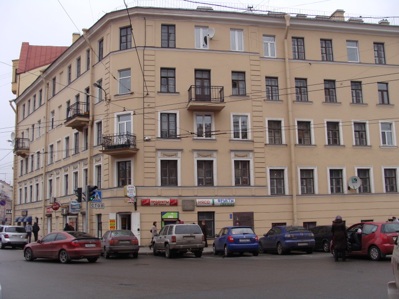 Петроградская. Съезжинская улица, д.6