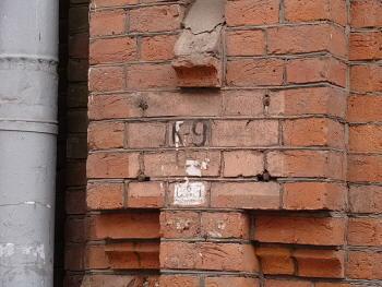Следы от таблички на доме 29 по Большой Монетной улице